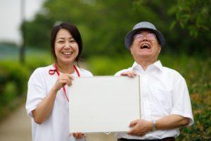 高齢者の健康